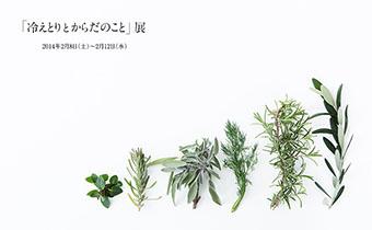 MG_8573-2.jpg