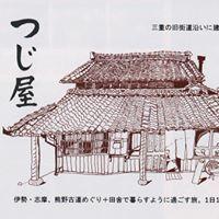 tsujiya.jpg