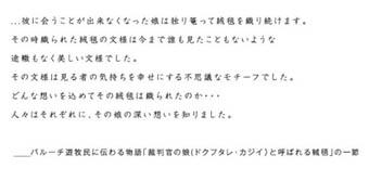yubokumin_omote.jpg